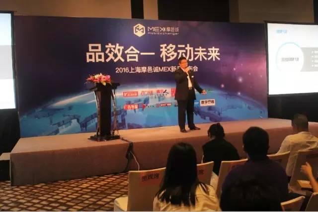 广州品效网络